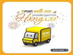 www.emartmall.mn
