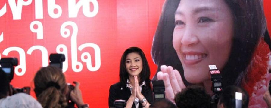 Тайландын ерөнхий сайд хатагтай Инглик Шинаватра шүүхэд дуудагджээ