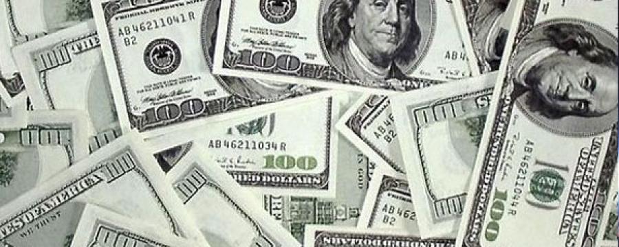 Банкуудын гаднаас татах хөрөнгийг хүүгийн татвараас чөлөөлье