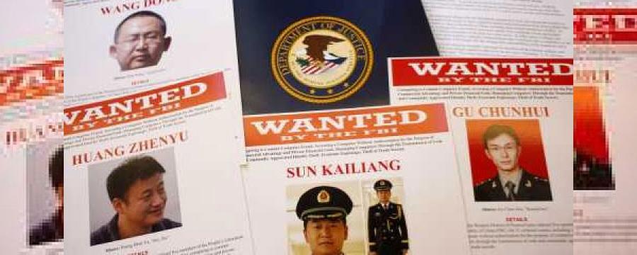 Хятадын таван цэрэг АНУ-д аж үйлдвэр, худалдааны тагнуул хийжээ