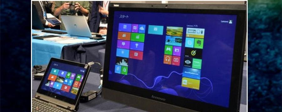 Бээжин Windows 8 хэрэглэхийг албан ёсоор хориглолоо