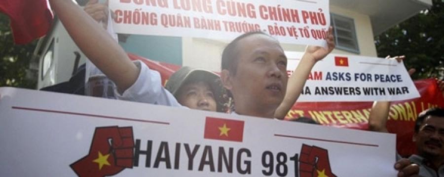Хятад Вьетнамтай дайтах уу