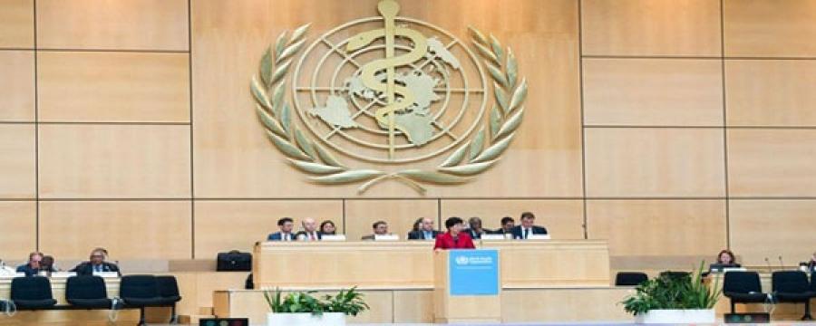 Дэлхийн эрүүл мэндийн ассамблей үргэлжилж байна