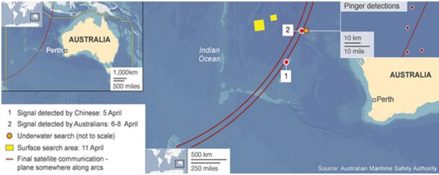 MH370 –ын дохио биш байжээ