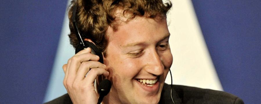 """Мэдээллийн технологиор хөрөнгөжсөн дэлхийн """"нялх"""" баячууд"""