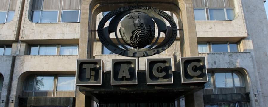 ИТАР-ТАСС агентлаг 110 жилийнхээ ойг тэмдэглэв