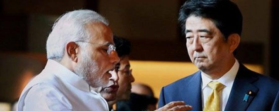 Наренда Моди Японд айлчилж байна