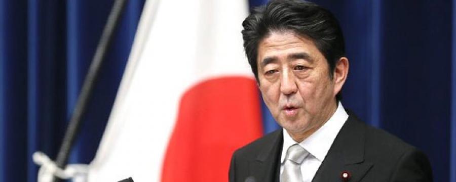 Японы Засгийн газар бүрэн бүрэлдэхүүнээрээ огцров
