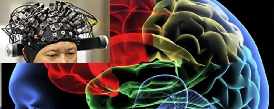 Анх удаа тархинаас тархи хооронд мессеж солилцов