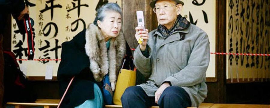 Японы 100 настнуудын 87 хувь нь эмэгтэйчүүд