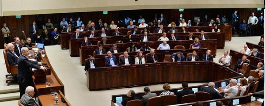 Израилын парламент тарлаа