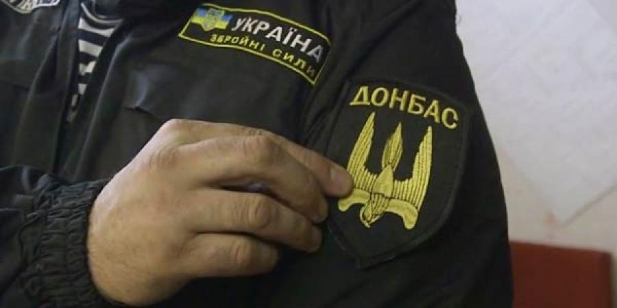 Украйн Донбасст эдийн засгийн онцгой бүсийн статус олгоход бэлэн
