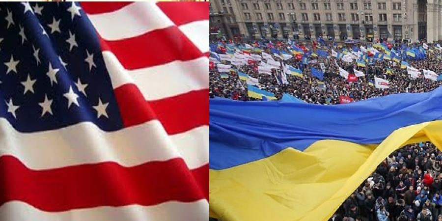АНУ –аас Украйнд 2 тэрбумын зээл олгоно