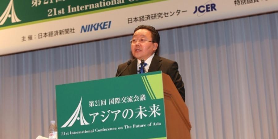 """Монгол Улсын Ерөнхийлөгч Ц.Элбэгдорж """"Азийн ирээдүй"""" олон улсын 21-р чуулганд оролцлоо"""