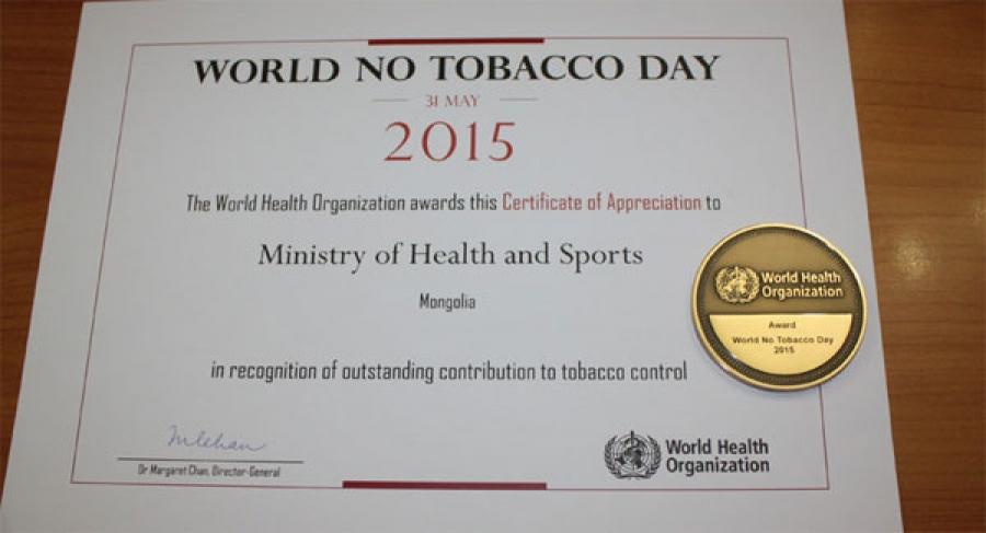 ДЭМБ Монголыг тамхины хяналтад онцгой хувь нэмэр оруулсан хэмээн батламжилжээ