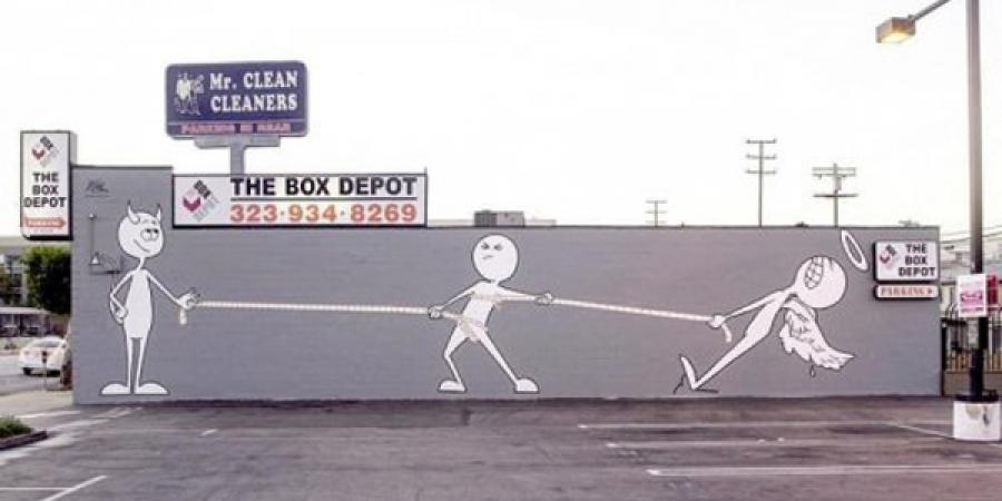 Гайхалтай гудамжны урлаг