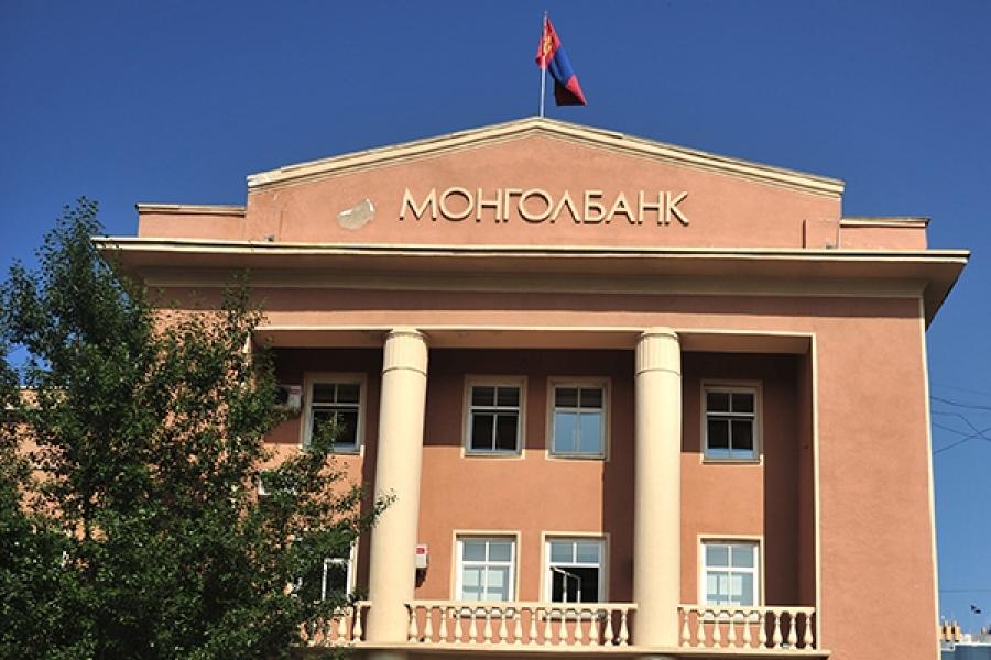 Монгол банк шилэн данс хөтөлнө, хөтлөхгүй