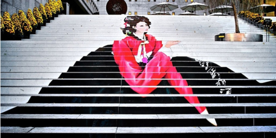 Шатан дээрхи урлагийн бүтээл