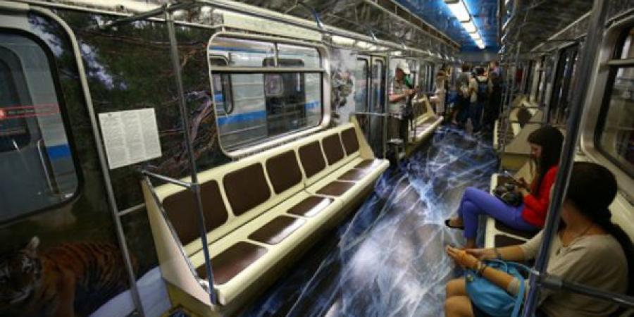 Өвөрмөц дизайн бүхий метронууд