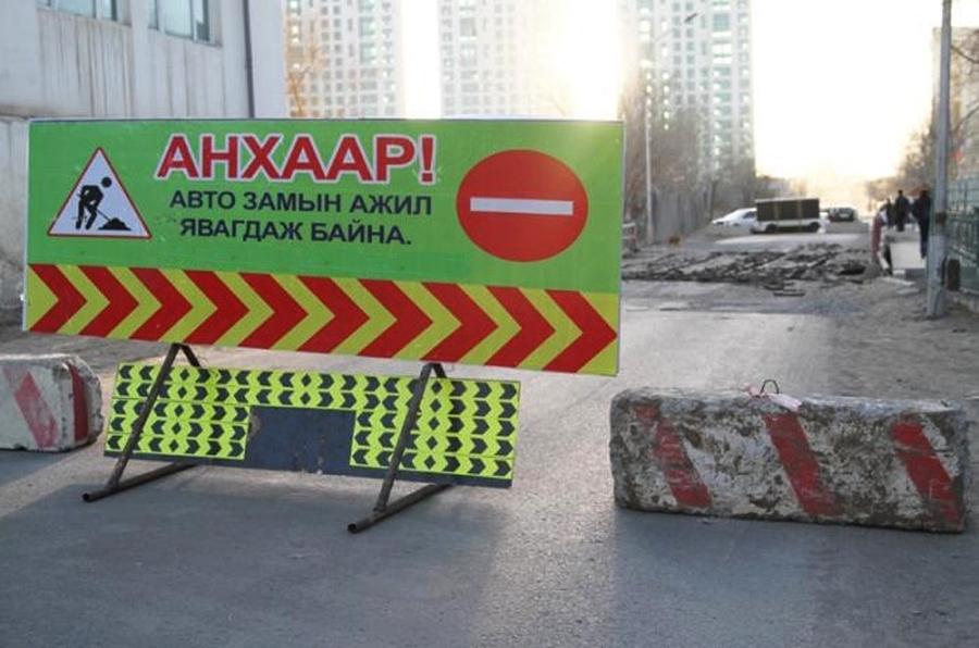 Зам хаахтай холбогдуулан нийтийн тээврийн чиглэлд өөрчлөлт орно