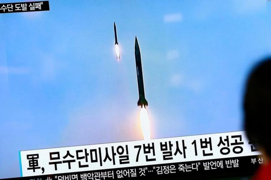 AHУ-ын сонгуулиар БНАСАУ пуужин туршиж болзошгүй