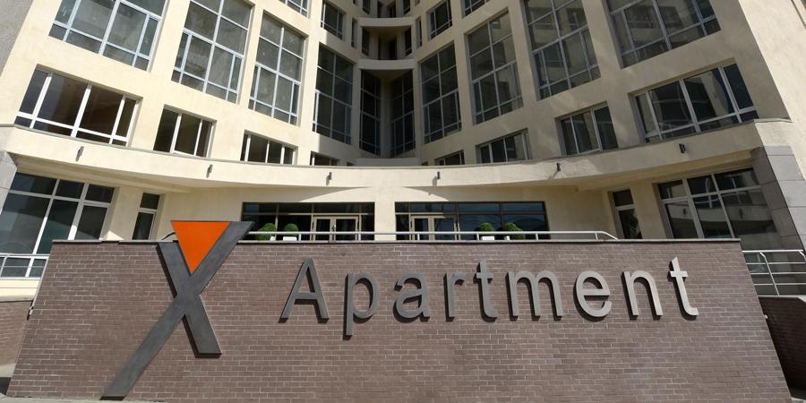 """X Apartment""-ын давуу талууд"