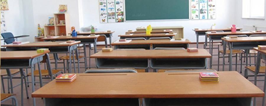 Image result for сурагчдын амралт