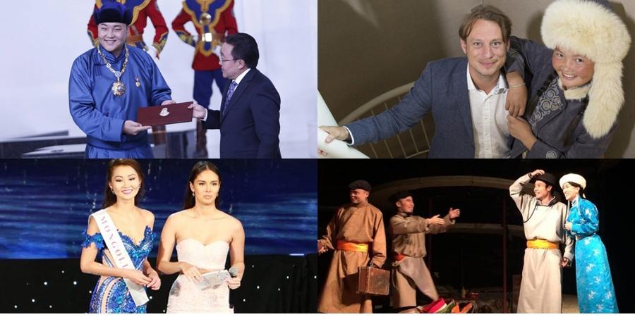 2016 онд тохиосон соёл урлагийн салбарын онцлох үйл явдлуудыг нэрлэж байна