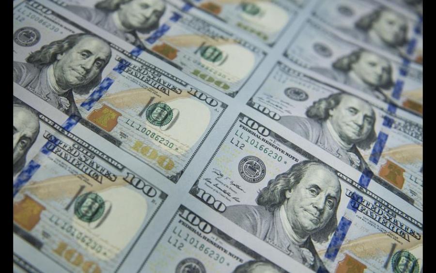 Ам.доллар 2504 төгрөгтэй тэнцлээ