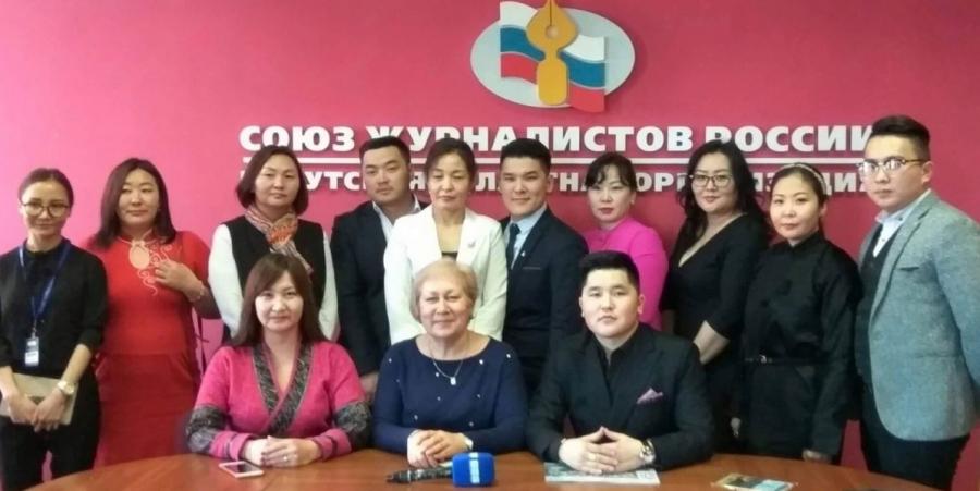 МОСАХ ОХУ-ын Иркутск мужийн сэтгүүлчдийн холбоотой нягт хамтран ажиллана