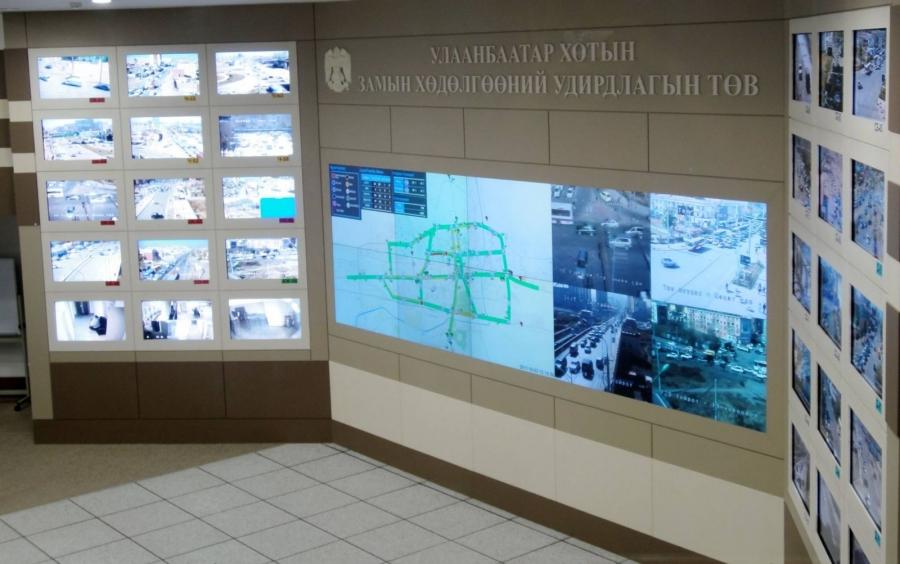 Замын хөдөлгөөний удирдлагын төвийн серверт халджээ