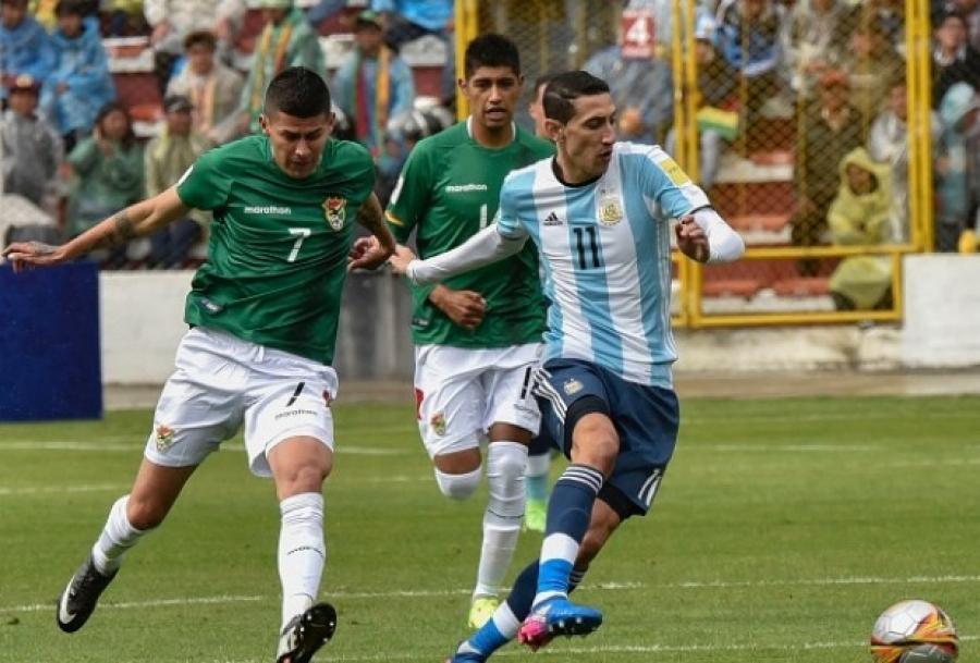 Л.Мессигүй Аргентины шигшээ баг Боливийн багт хожигдлоо