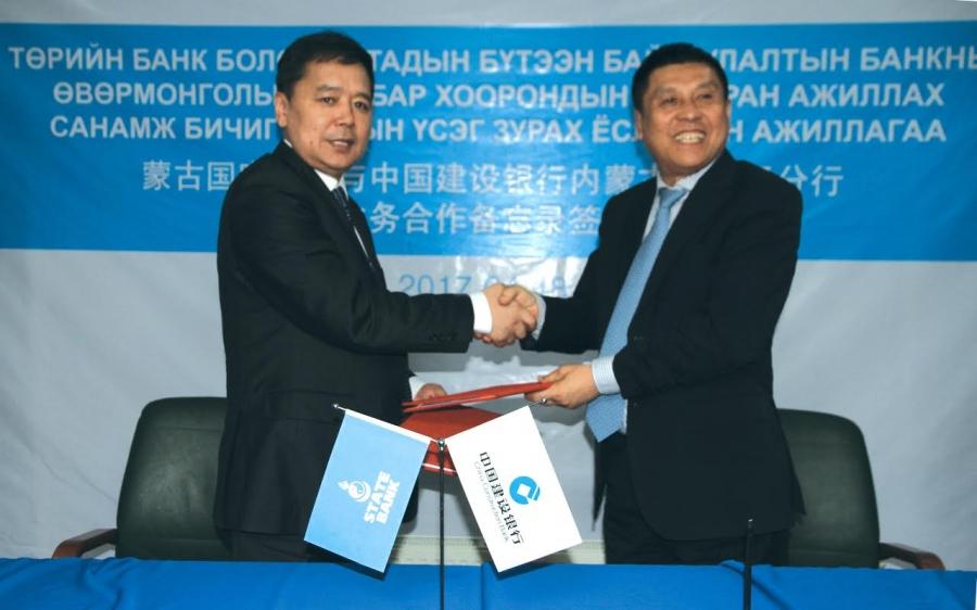 Төрийн банк, Бүтээн байгуулалтын банкны хамтын ажиллагаа шинэ шатанд гарлаа