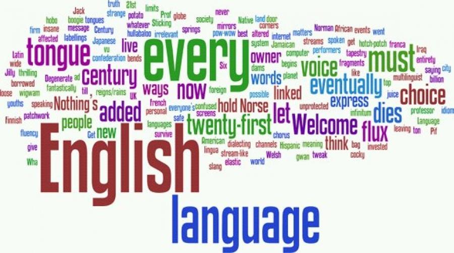 Англи хэлний чуулган болно
