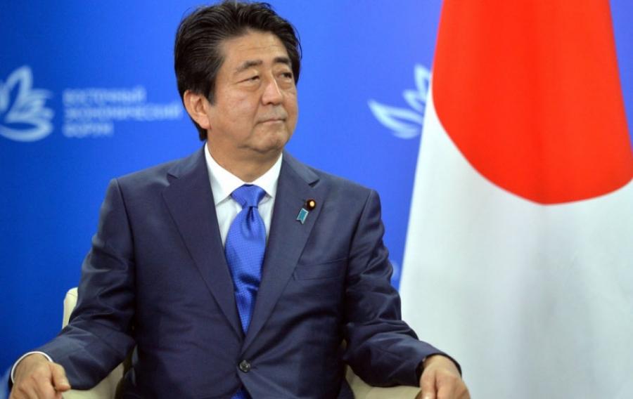 Японы Засгийн газар бүрэн бүрэлдэхүүнээрээ огцорлоо