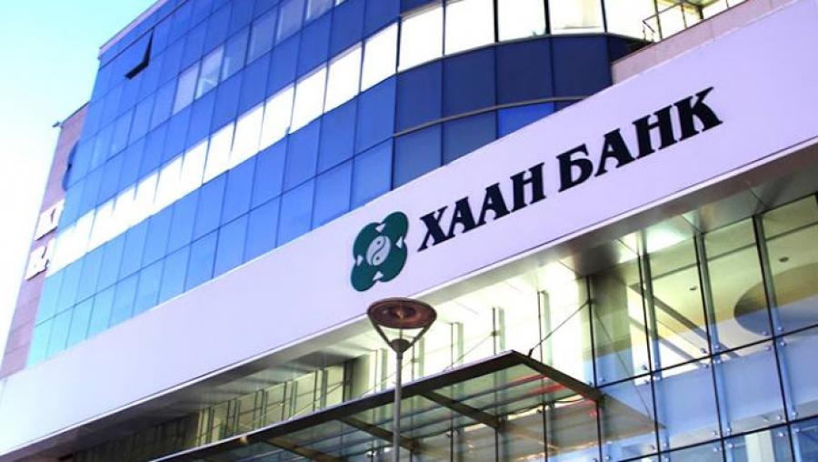 ХААН Банкны төв байр Хан-Уул дүүрэг рүү нүүжээ
