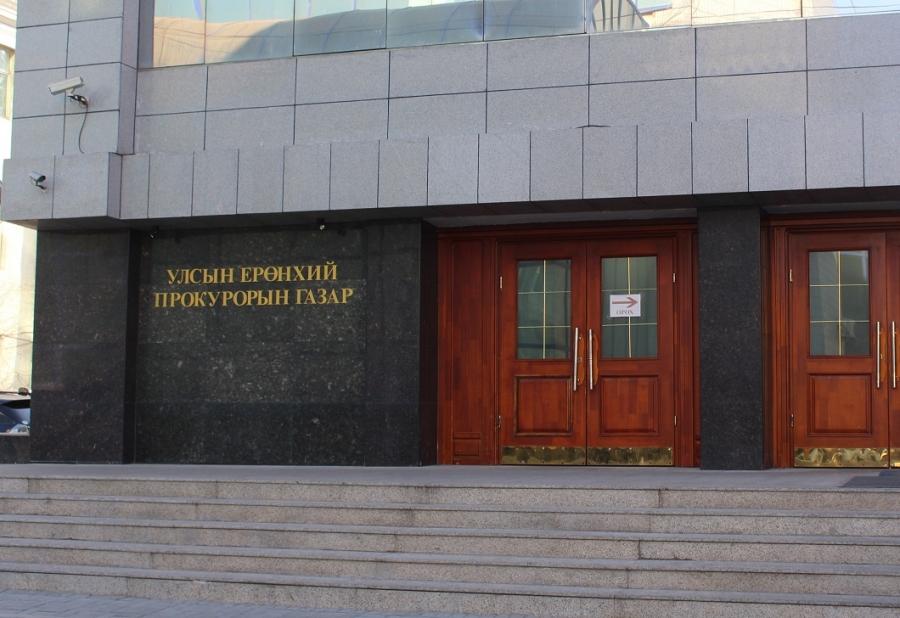 Прокурор: Ерөнхийлөгч буруугүй, М.Энхболд, Ц.Сандуй нар албан тушаал зараагүй...