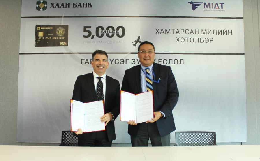 ХААН Банк, МИАТ ХК миль хуримтлуулах хамтарсан урамшуулалт хөтөлбөр эхлүүллээ
