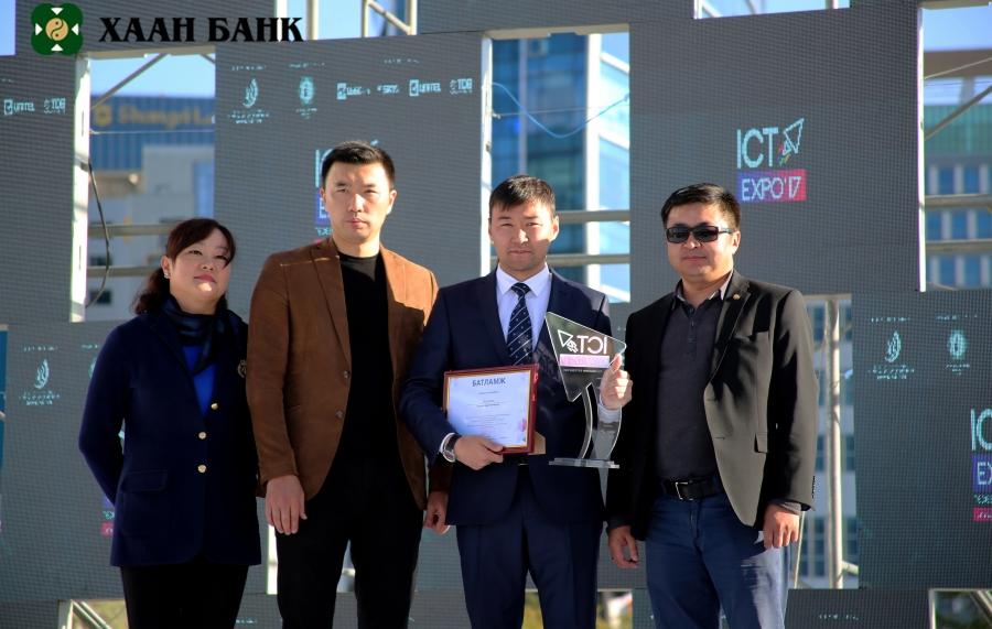 """""""ICT Expo-2017"""" үзэсгэлэнгээс ХААН Банк шилдэг бүтээгдэхүүн шагнал авлаа"""