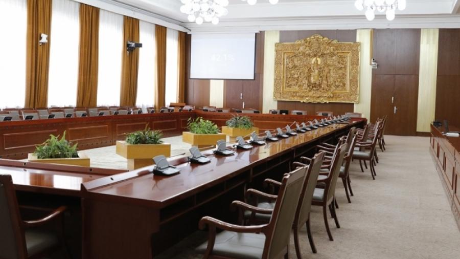 МАН-ын Удирдах зөвлөл хуралдана