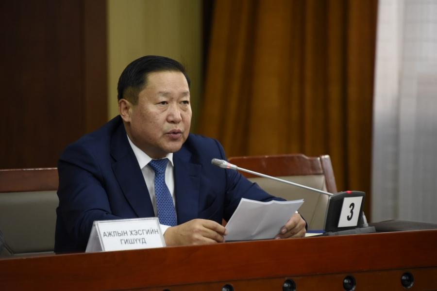 Н.Баяртсайхан: Монголбанк криптовалютыг мөнгөн тэмдэгт гэж үзэхгүй