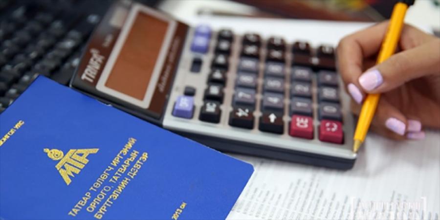 Татварын буцаан олголт авах иргэдийн зайлшгүй мэдэх зүйлс