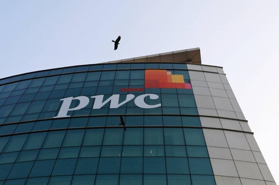 Монгол Улсын банкны салбарыг тогтвортой байна гэж дүгнэжээ