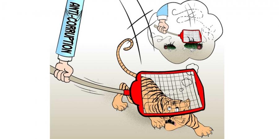 """Авлигын эсрэг Хятадын шинэ """"ЗЭВСЭГ"""""""