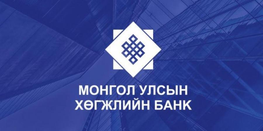 Хөгжлийн банкны удирдлага Беларусийн Аж Үйлдвэрийн сайдыг хүлээн авч уулзав