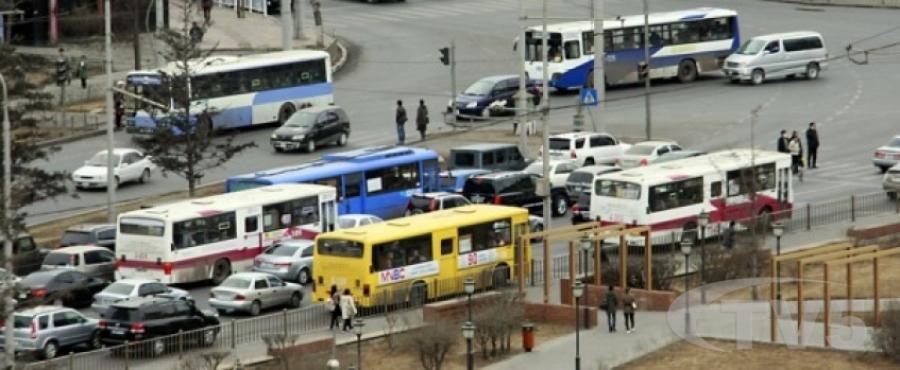 Танилц: Өнөөдөр замын хөдөлгөөнд оролцох нийтийн тээврийн чиглэл