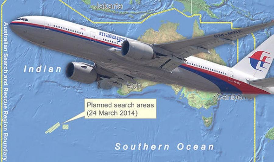МН370 тоот нислэгийн тайлагдаагүй нууц