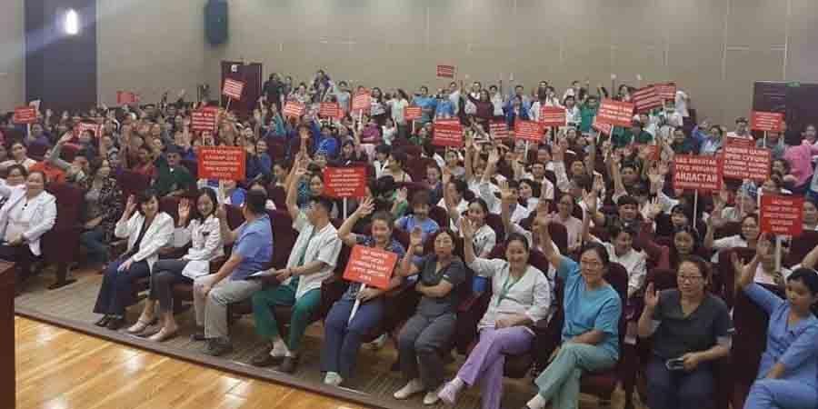 Нийслэлийн 68 эмнэлэг, 17 аймгийн эмнэлгийн ажилчид ажил хаялтад нэгдэхээр болов