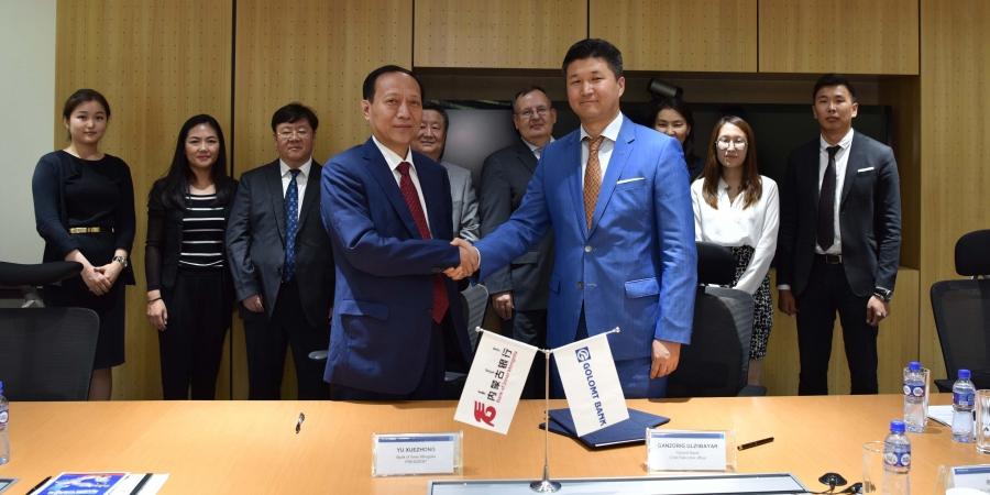 Голомт банк нь Өвөр Монголын банктай Банк хоорондын хадгаламжийн гэрээ болон Банк хоорондын зээлийн гэрээг байгууллаа