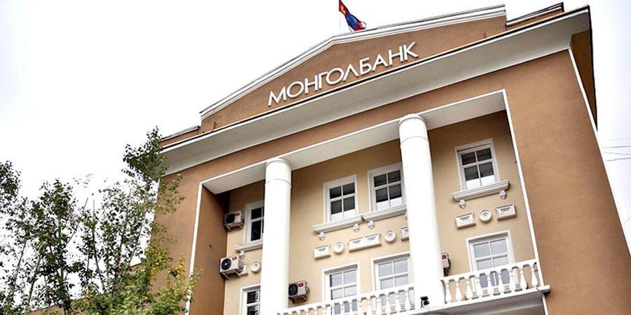 Азийн тѳв банкуудын хянан шалгагчид Улаанбаатарт иржээ